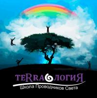 Школа Олега Тэрры